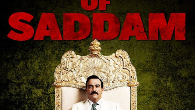 HOUSE OF SADAM